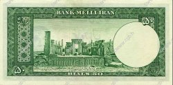 50 Rials IRAN  1953 P.061 NEUF