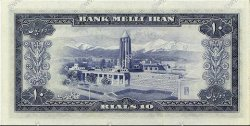 10 Rials IRAN  1954 P.064 NEUF