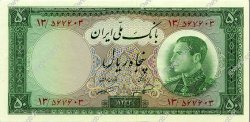 50 Rials IRAN  1954 P.066 NEUF