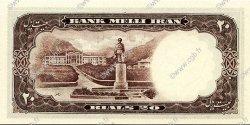 20 Rials IRAN  1958 P.069