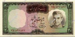 20 Rials IRAN  1969 P.084 NEUF