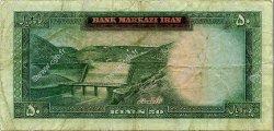 50 Rials IRAN  1969 P.085a B à TB