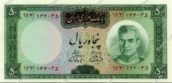 50 Rials IRAN  1969 P.085b NEUF