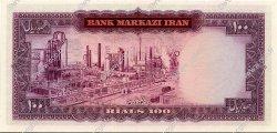 100 Rials IRAN  1969 P.086a NEUF