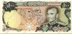 500 Rials IRAN  1974 P.104a NEUF