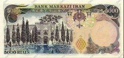 5000 Rials IRAN  1974 P.106b pr.NEUF