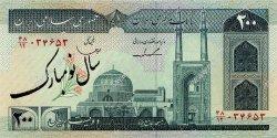 200 Rials IRAN  2006 P.136b var NEUF