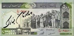 500 Rials IRAN  2006 P.137Aa var NEUF