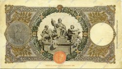 500 Lire ITALIE  1941 P.051d TB+