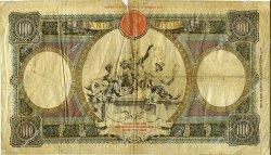 1000 Lire ITALIE  1934 P.056b B à TB