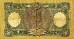 5000 Lire ITALIE  1953 P.085c TB+