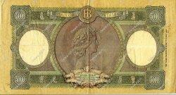 5000 Lire ITALIE  1955 P.085c TTB