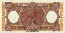 10000 Lire ITALIE  1961 P.089d TTB+ à SUP