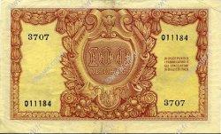 100 Lire ITALIE  1951 P.092b TTB
