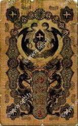 10 Sen JAPON  1872 P.001 B+