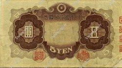 5 Yen JAPON  1942 P.043a pr.TTB