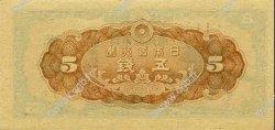 5 Sen JAPON  1944 P.052a pr.NEUF