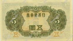 5 Yen JAPON  1944 P.055a pr.NEUF