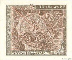 10 Sen JAPON  1945 P.063 pr.NEUF