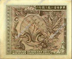 50 Sen JAPON  1945 P.065 SPL