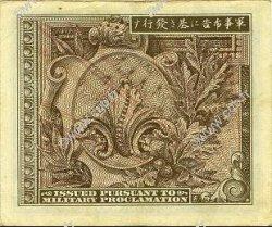1 Yen JAPON  1945 P.067a SUP