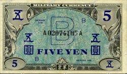 5 Yen JAPON  1945 P.069a TTB+