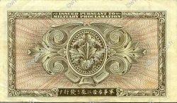 10 Yen JAPON  1945 P.071 SUP