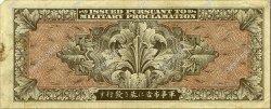 100 Yen JAPON  1945 P.075 TTB