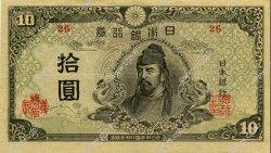 10 Yen JAPON  1945 P.077a SUP