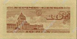 10 Sen JAPON  1947 P.084 SPL