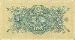 1 Yen JAPON  1946 P.085a SUP+