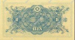 1 Yen JAPON  1946 P.085a NEUF