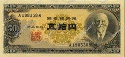 50 Yen JAPON  1951 P.088 SPL