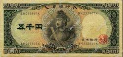 5000 Yen JAPON  1957 P.093b TTB