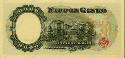 5000 Yen JAPON  1957 P.093b NEUF