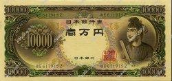 10000 Yen JAPON  1958 P.094b SPL