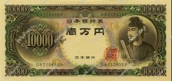 10000 Yen JAPON  1958 P.094b NEUF
