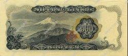 500 Yen JAPON  1969 P.095b SUP+
