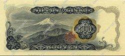 500 Yen JAPON  1969 P.095b SPL