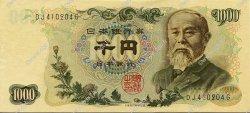 1000 Yen JAPON  1963 P.096b SPL