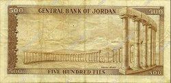 500 Fils JORDANIE  1959 P.09a pr.TTB
