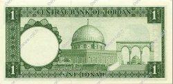 1 Dinar JORDANIE  1959 P.10a