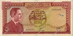 5 Dinars JORDANIE  1959 P.11a TTB