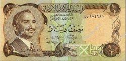 1/2 Dinar JORDANIE  1975 P.17c SUP