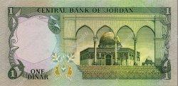 1 Dinar JORDANIE  1975 P.18c SPL+