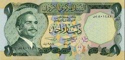 1 Dinar JORDANIE  1975 P.18c NEUF