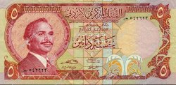 5 Dinars JORDANIE  1975 P.19c TTB+