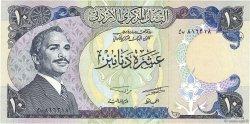 10 Dinars JORDANIE  1975 P.20b pr.NEUF