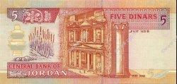 5 Dinars JORDANIE  1992 P.25a NEUF