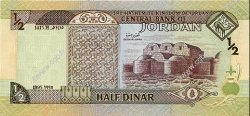 1/2 Dinar JORDANIE  1995 P.28a SPL